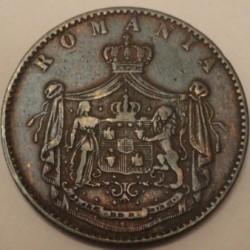 錢幣 > 5巴尼, 1867 - 羅馬尼亞  - obverse
