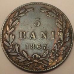 錢幣 > 5巴尼, 1867 - 羅馬尼亞  - reverse
