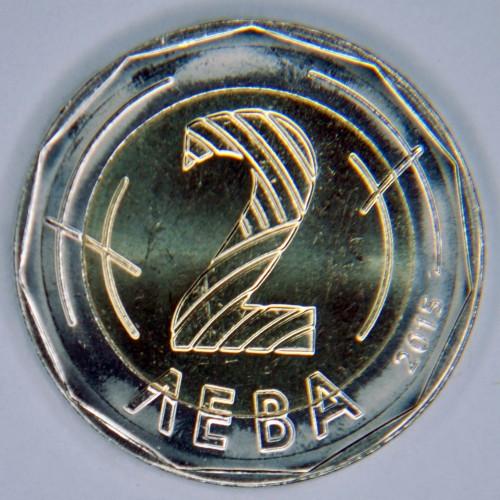 2 Lewa 2015 Bulgarien Münzen Wert Ucoinnet