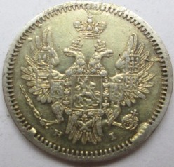 Monedă > 5copeici, 1832-1858 - Rusia  - reverse