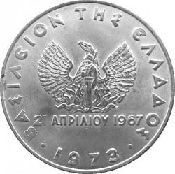 錢幣 > 20雷普塔, 1973 - 希臘  (ΒΑΣΙΛΕΙΟΝ ΤΗΣ ΕΛΛΑΔΟΣ) - obverse
