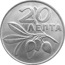 錢幣 > 20雷普塔, 1973 - 希臘  (ΒΑΣΙΛΕΙΟΝ ΤΗΣ ΕΛΛΑΔΟΣ) - reverse