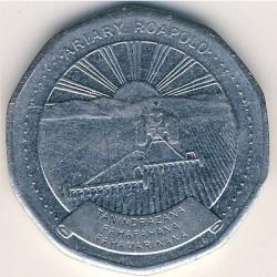 Кованица > 20ариариа, 1994 - Мадагаскар  - obverse