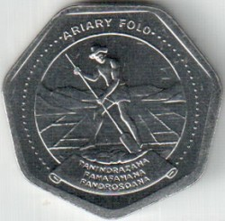 Кованица > 10ариариа, 1999 - Мадагаскар  - reverse