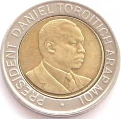 Coin > 20shillings, 1998 - Kenya  - obverse