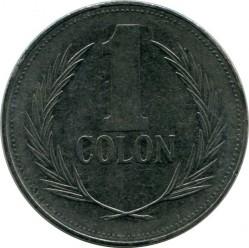 Монета > 1колон, 1988-1999 - Ел Салвадор  - obverse