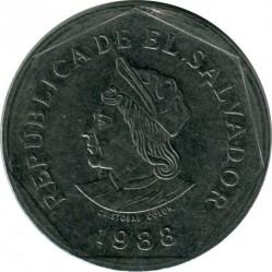 Монета > 1колон, 1988-1999 - Ел Салвадор  - reverse