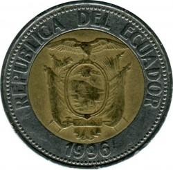 錢幣 > 1000蘇克雷, 1996 - 厄瓜多  - reverse