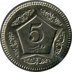 Moneda > 5rupias, 2002-2006 - Pakistán  - obverse
