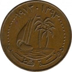 Moneta > 10dirhamų, 1972-1973 - Kataras  - obverse