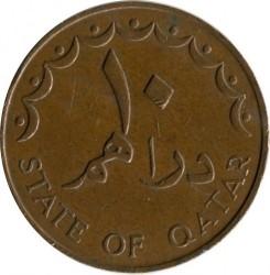 Moneta > 10dirhamų, 1972-1973 - Kataras  - reverse