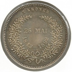 Moneta > 2 corone, 1892 - Danimarca  (Golden Wedding Anniversary) - reverse