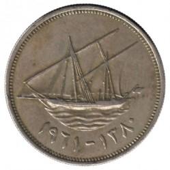 Кованица > 100филса, 1961 - Кувајт  - reverse
