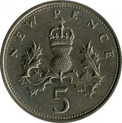 Монета > 5новипенса, 1968-1981 - Великобритания  - reverse