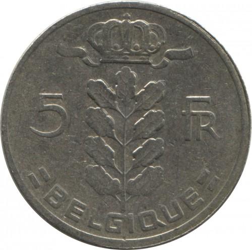 5 Francs 1962 Belgique Belgique Valeur Piece Ucoin Net