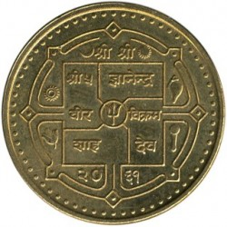 Munt > 1rupee, 2004 - Nepal  - obverse