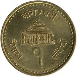 Монета > 1рупия, 2004 - Непал  - reverse