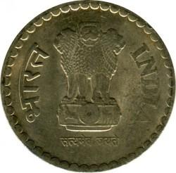 Mynt > 5rupier, 2009-2010 - India  - reverse