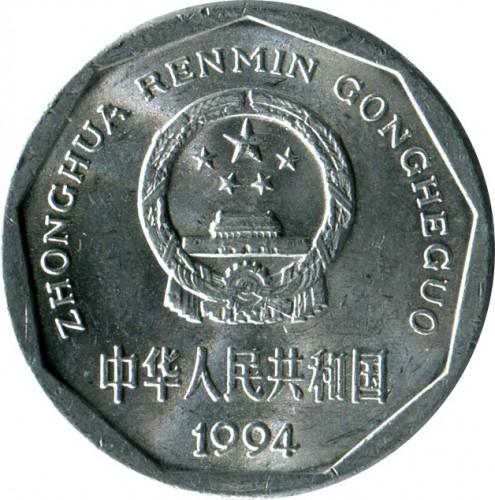 какие медные монеты и какими монетными дворами выпускались в1894г