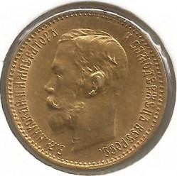 Monedă > 5ruble, 1897-1911 - Rusia  - obverse