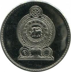 Монета > 1рупия, 1996-2004 - Шри-Ланка  - obverse