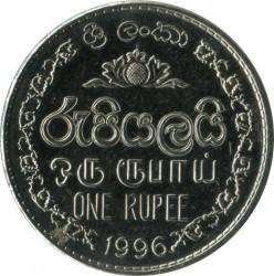Монета > 1рупия, 1996-2004 - Шри-Ланка  - reverse