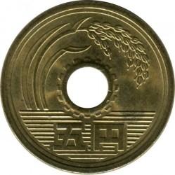 Moneta > 5yen, 1994 - Giappone  - reverse