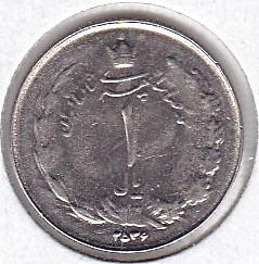 """Moneta > 1rialas, 1977 - Iranas  (""""محمّدرضا شاه پهلوی شاهنشاه ایران"""") - obverse"""