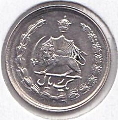 """Moneta > 1rialas, 1977 - Iranas  (""""محمّدرضا شاه پهلوی شاهنشاه ایران"""") - reverse"""