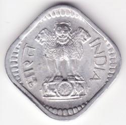 Monēta > 5paisi, 1969-1970 - Indija  - obverse