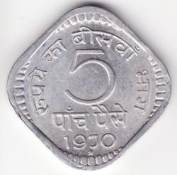 Monēta > 5paisi, 1969-1970 - Indija  - reverse