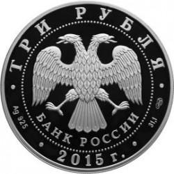 Moneda > 3rublos, 2015 - Rusia  (70 aniversario - Victoria en la Gran Guerra Patriòtica) - obverse