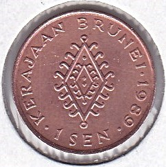 Pièce > 1sen, 1986-1993 - Brunei  - obverse