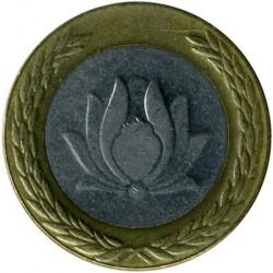 Moeda > 250rials, 2002 - Irão  - obverse
