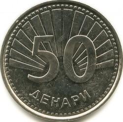 Moneta > 50denarų, 2008 - Makedonija  - reverse