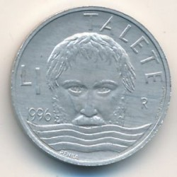 Moneda > 1lira, 1996 - San Marino  - obverse