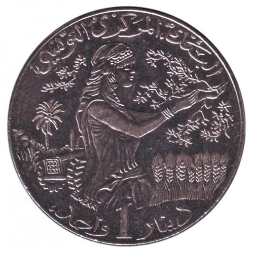 1 Dinar 1996 2013 Tunesien Münzen Wert Ucoinnet