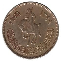 Монета > 100дирхама, 1979 - Либия  - obverse