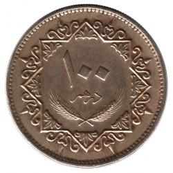 Монета > 100дирхама, 1979 - Либия  - reverse