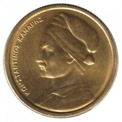 錢幣 > 1德拉克馬, 1976-1986 - 希臘  - obverse