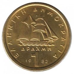 錢幣 > 1德拉克馬, 1976-1986 - 希臘  - reverse