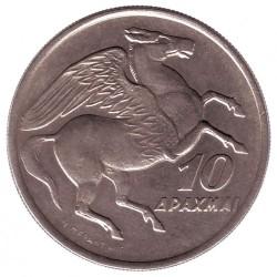 Moneta > 10dracme, 1973 - Grecia  (ΕΛΛΗΝΙΚΗ ΔΗΜΟΚΡΑΤΙΑ) - reverse