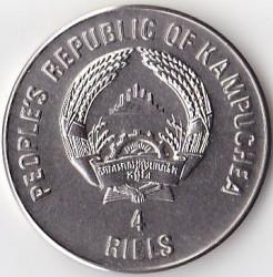 Minca > 4riels, 1989 - Kambodža  (World Championship Soccer - Italy 1990) - obverse