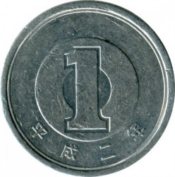 Coin > 1yen, 1990-2015 - Japan  - obverse