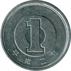 Coin > 1yen, 1990-2015 - Japan  - reverse