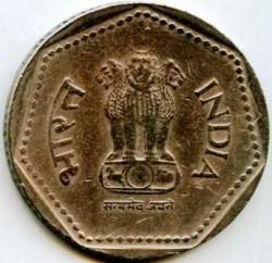 Mynt > 1rupi, 1988-1990 - India  - obverse