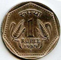 Mynt > 1rupi, 1988-1990 - India  - reverse