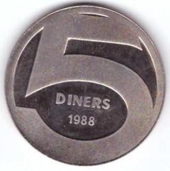 Moneta > 5dinarai, 1988 - Andora  - reverse