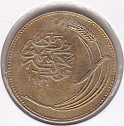 Monēta > 10kurušu, 1926-1928 - Turcija  - obverse