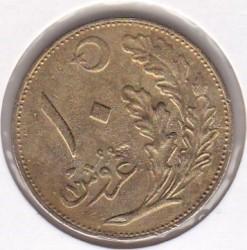 Monēta > 10kurušu, 1926-1928 - Turcija  - reverse